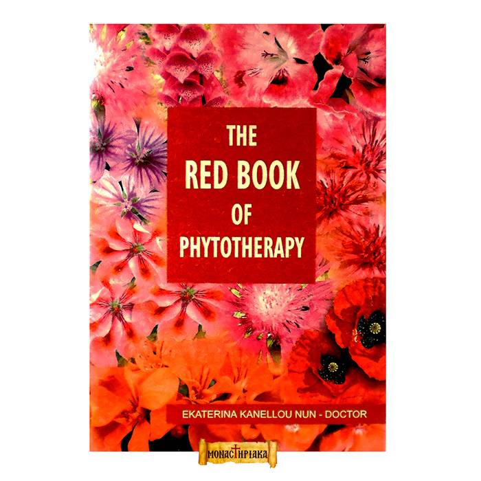 The Red Book of Phytotherapy (Αγγλικά)