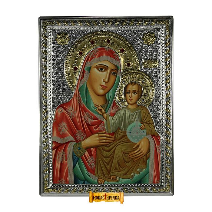 Our Lady of Jerusalim (sil)