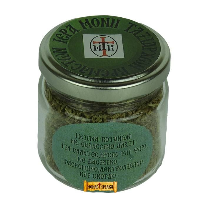 Sea Salt with Basil, Sage, Rosemary and Garlic