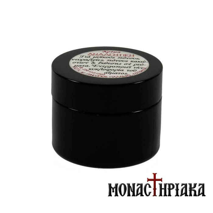 Wax cream with Analgesic Action - Holy Monastery Gregory Palamas