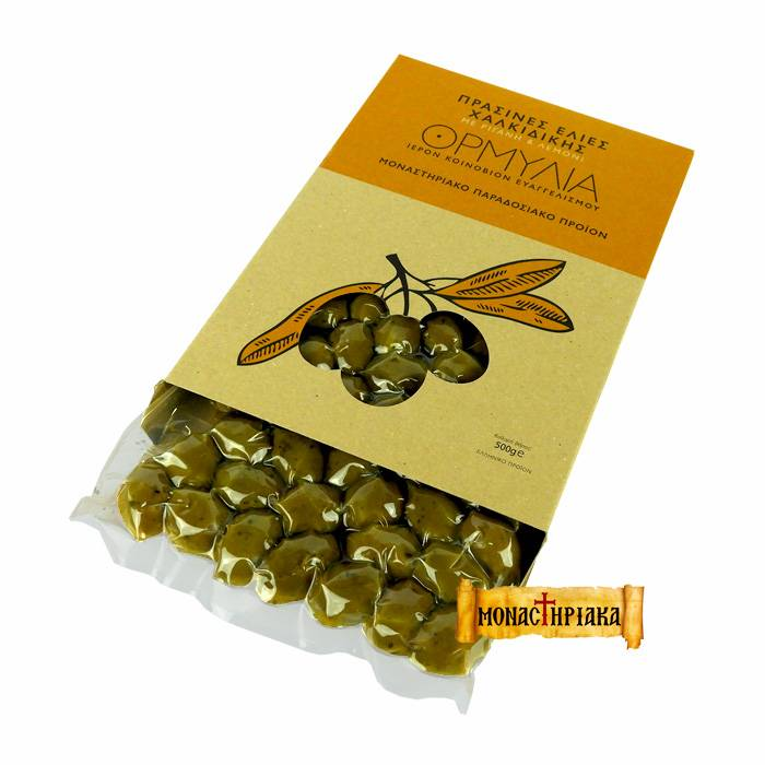 Olives with Athonite Oregano and Lemon -  Vacuum packed - H.M. of Annunciation - 500  gr