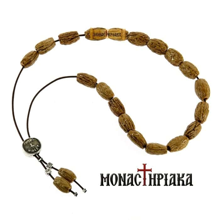 Worry Bead From Natural Olive Seeds Beads
