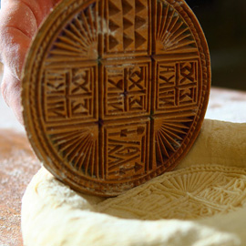 Holy Bread Prosphora Seal