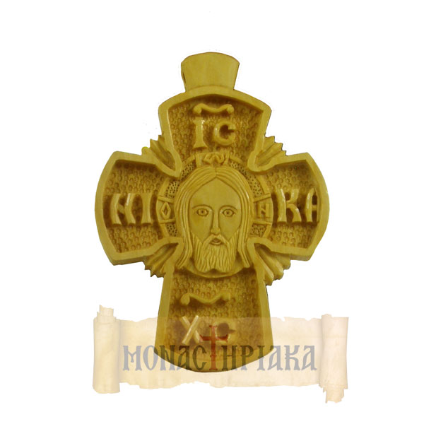 Hand Carved Wooden Cross  c. MA 001
