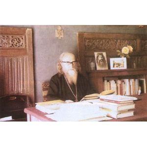 Γέρων Σωφρόνιος Σαχάρωφ